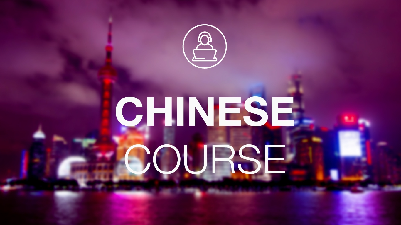 Free online Chinese group lesson Term 4 (7th June - 18th July)