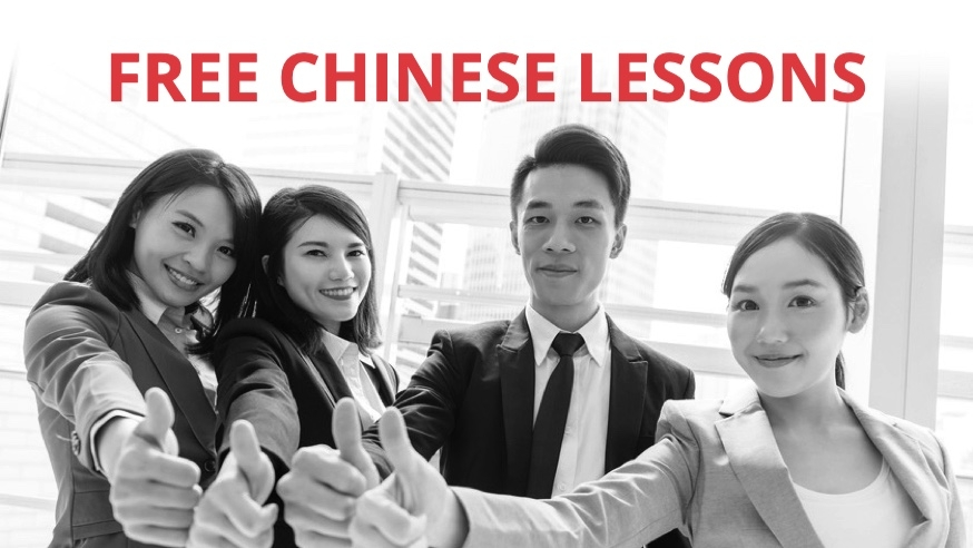 Chinese Free Lessons for Beginners _ Term 4(8th June - 19th July 2020)