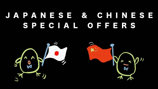 FREE Japanese or Chinese beginner lessons - FACE TO FACE (Term 4 7th June - 18th July)