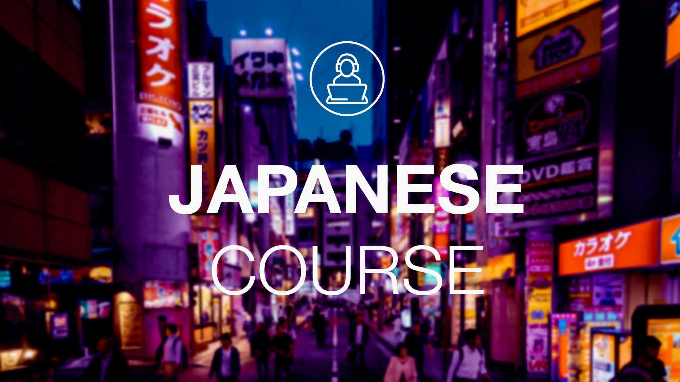 Free Group Online Japanese Lessons - Term 4 (7th June - 18th July)